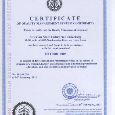 Certificate Of Quality Management System Conformity Iso 9001 20081