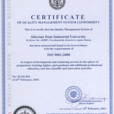 Certificate Of Quality Management System Conformity Iso 9001 2008